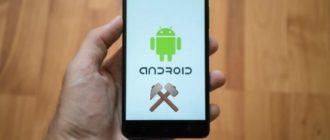 Майнинг на Android – заработок на телефоне без вложений