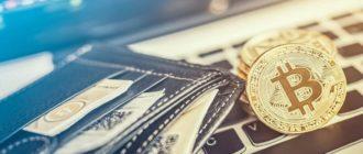Холодный кошелек – особенности хранения криптовалюты на флешке