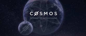 Cosmos Atom: обзор, история, перспективы криптовалюты