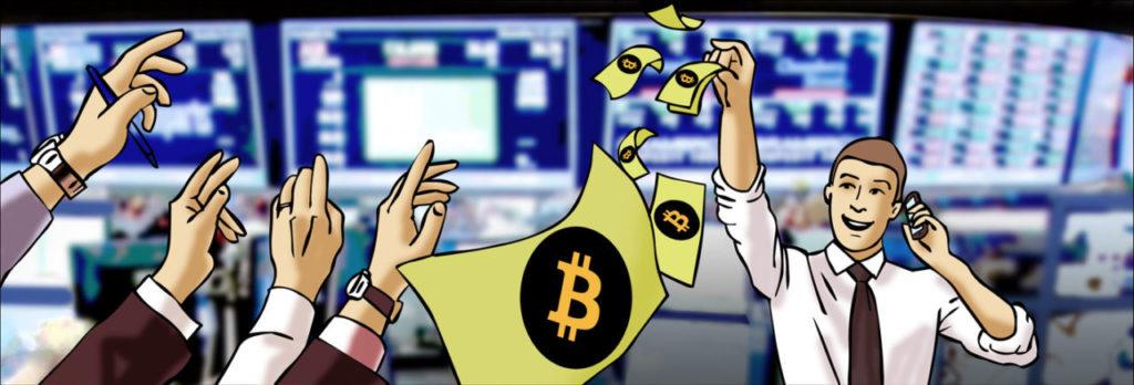 Как выбрать криптовалюту для трейдинга?