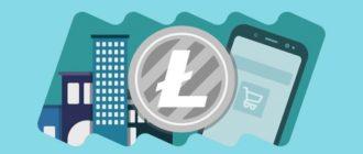 Создать кошелек Litecoin (Лайткоин) – пошаговая инструкция