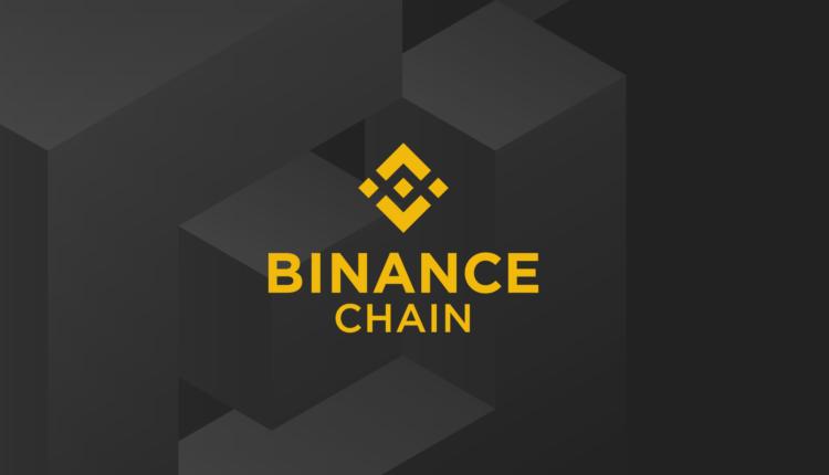 Кошельки для токенов Binance Chain