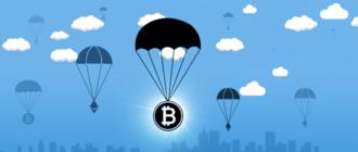 Airdrop криптовалют — что это такое простыми словами