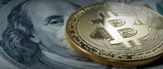 «Новый рубеж»: Биткоин пробил 19000 долларов, в чем секрет?