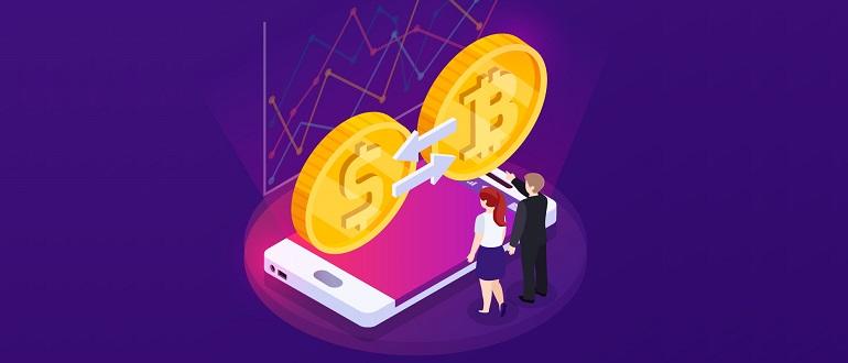 Арбитраж криптовалют: как заработать на бирже