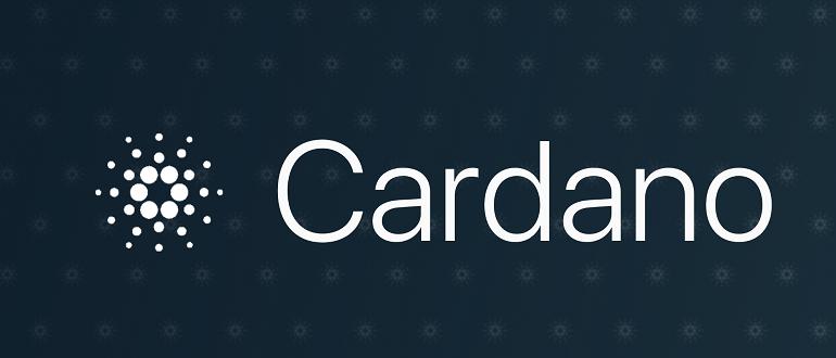 Обзор криптовалюты Cardano (ADA): особенности, курс Кардано