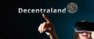 Decentraland - обзор криптовалюты, график, курс Mana