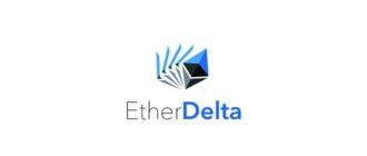 Etherdelta – обзор криптовалютной биржи, заработок на ЭзерДельта