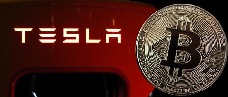 Компания Илона Маска (Tesla) сообщила о покупке Bitcoin
