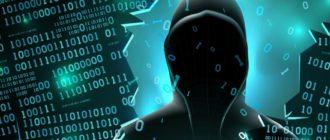 Скрытый майнинг на ПК – как найти вредоносные программы