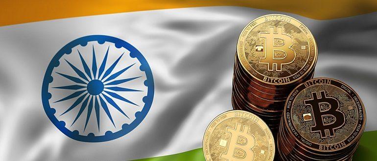 В Индии создали лояльный к криптовалютам онлайн-банк