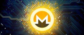Monero «выкатили» новое обновления для увеличения скорости транзакций