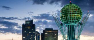 Казахстан рассматривает 700 миллионов долларов в качестве инвестиции в майнинг