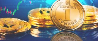 «Современная Украина»: страна, в которой используется криптовалюта чаще всего!