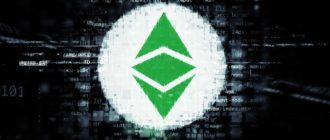 «Создатели Ethereum Classic»: создан новый план по защите криптовалюты