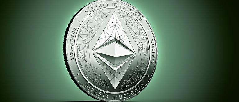 Ethereum Classic снова подвергся атаке 51% - кто-то удивлен?