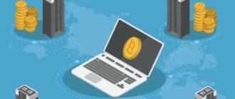 10 лучших программ для майнинга криптовалюты - Рейтинг 2020 года